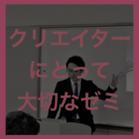 Creator_top
