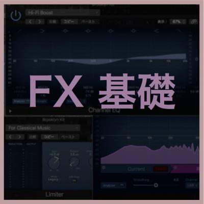 FX_sub_top