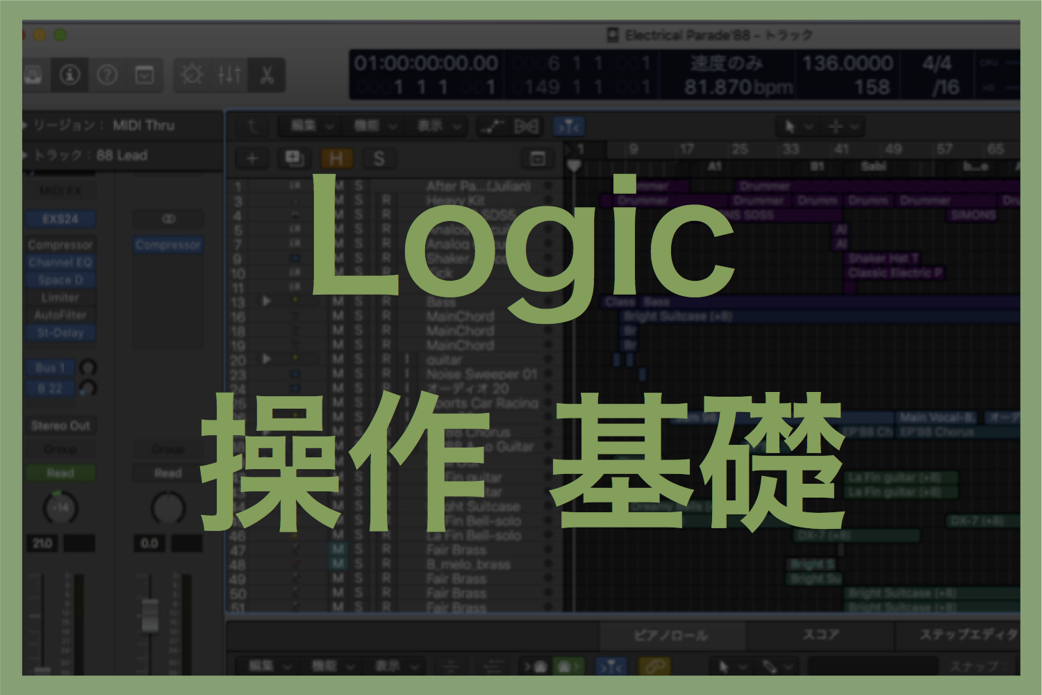 logic_basic_top
