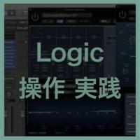 Logic_Practice_top