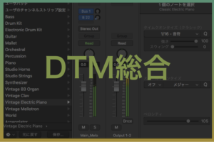 DTMTop