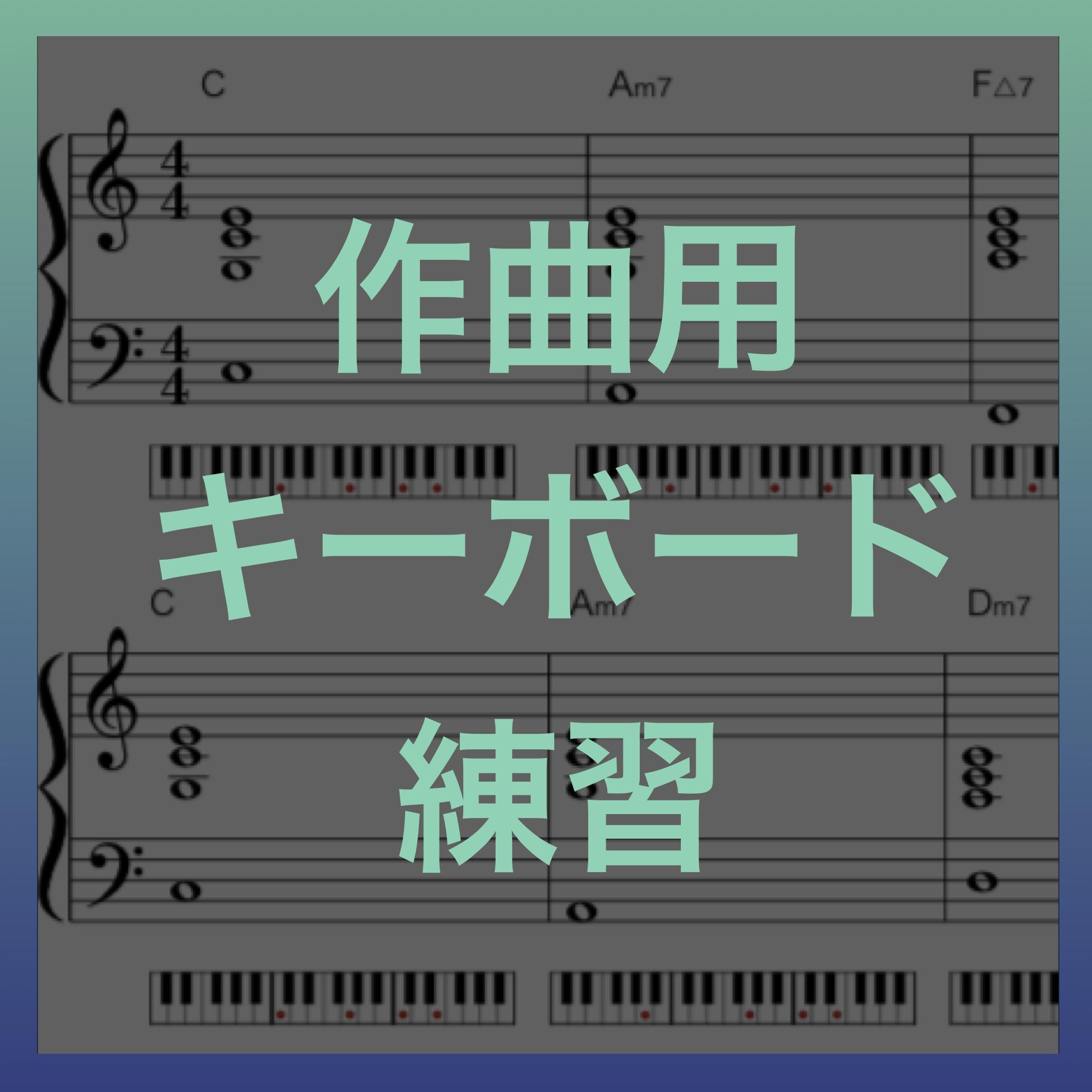 Key_sub